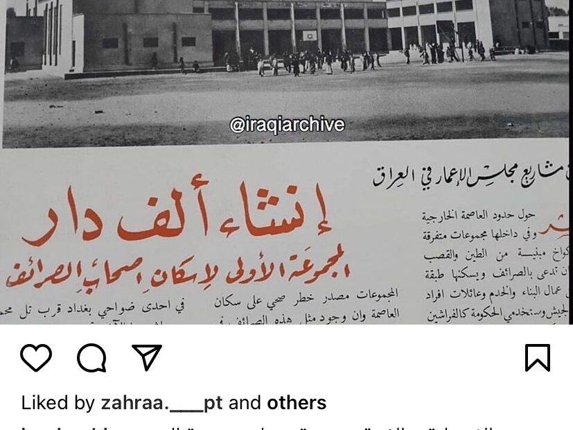 اين مقتدى؟قطاع 38 بمدينة الصدر المقدسة يشهد مقتل وجرح ستة بسبب تك تك الذي انقذ المتظاهرين
