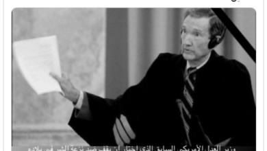 صورة رغد صدام تنعى محامي والدها