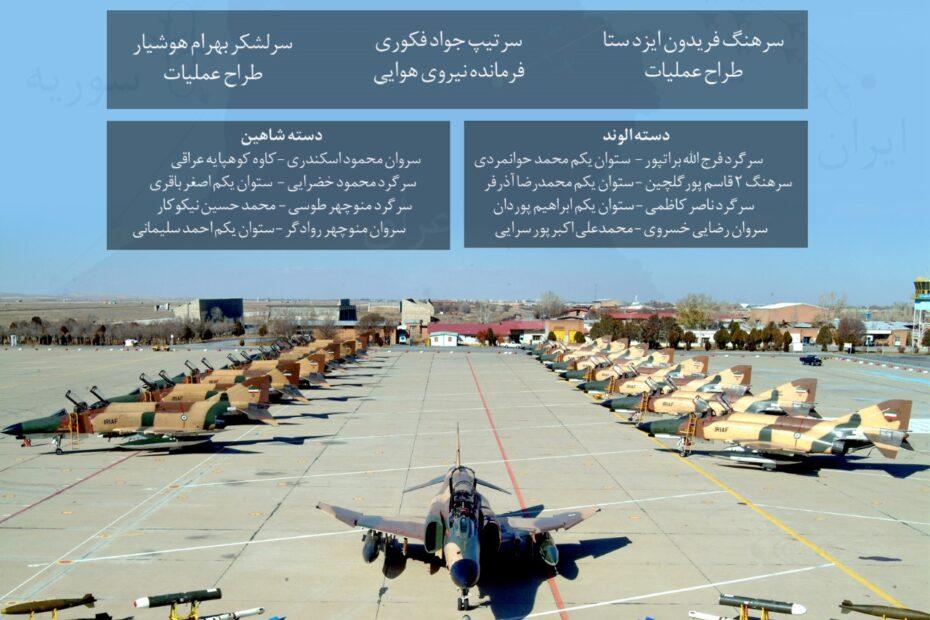 لا تعليق ولكن اقرأوا عمالة حافظ اسد للفرس
