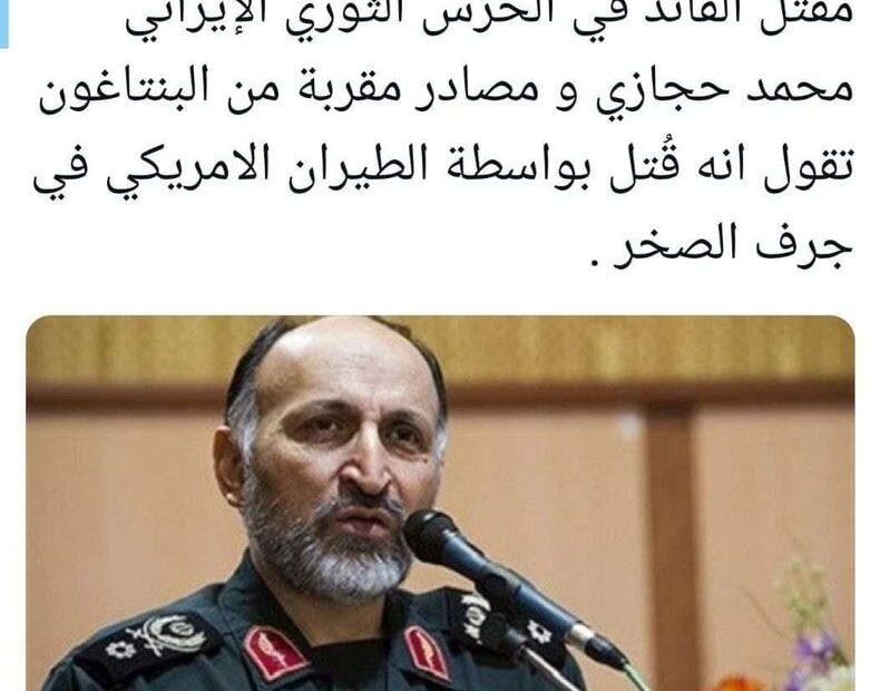 البنتاغون:نائب قاآني قتل بجرف الصخر العراقية بغارة امريكية