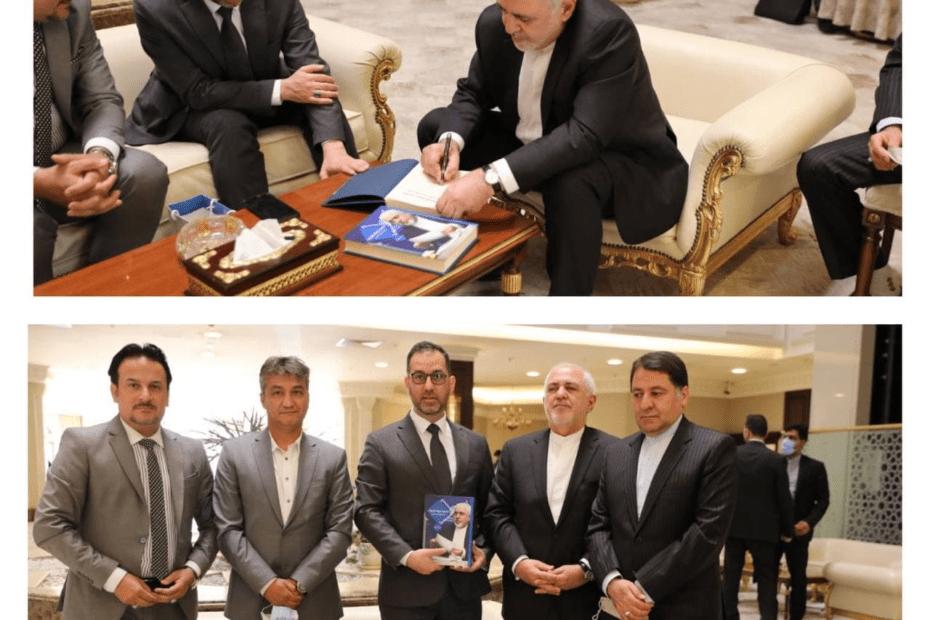 """مع فضيحته دار عراقية تنشر كتابا عن ظريف بعنوان """"ظریف والملفّات الکبری"""""""