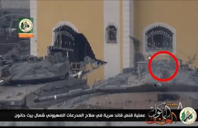 داعش الارهابي يبث فيديو عملية قنص قائد سرية سلاح المدرعات الصهيوني شمال بيت حانون