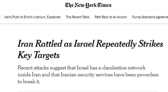 نيويورك تايمز :اسرائيل قتلت حجازي وليس الامريكان بجرف الصخر ومقتل قائد ايراني في العراق