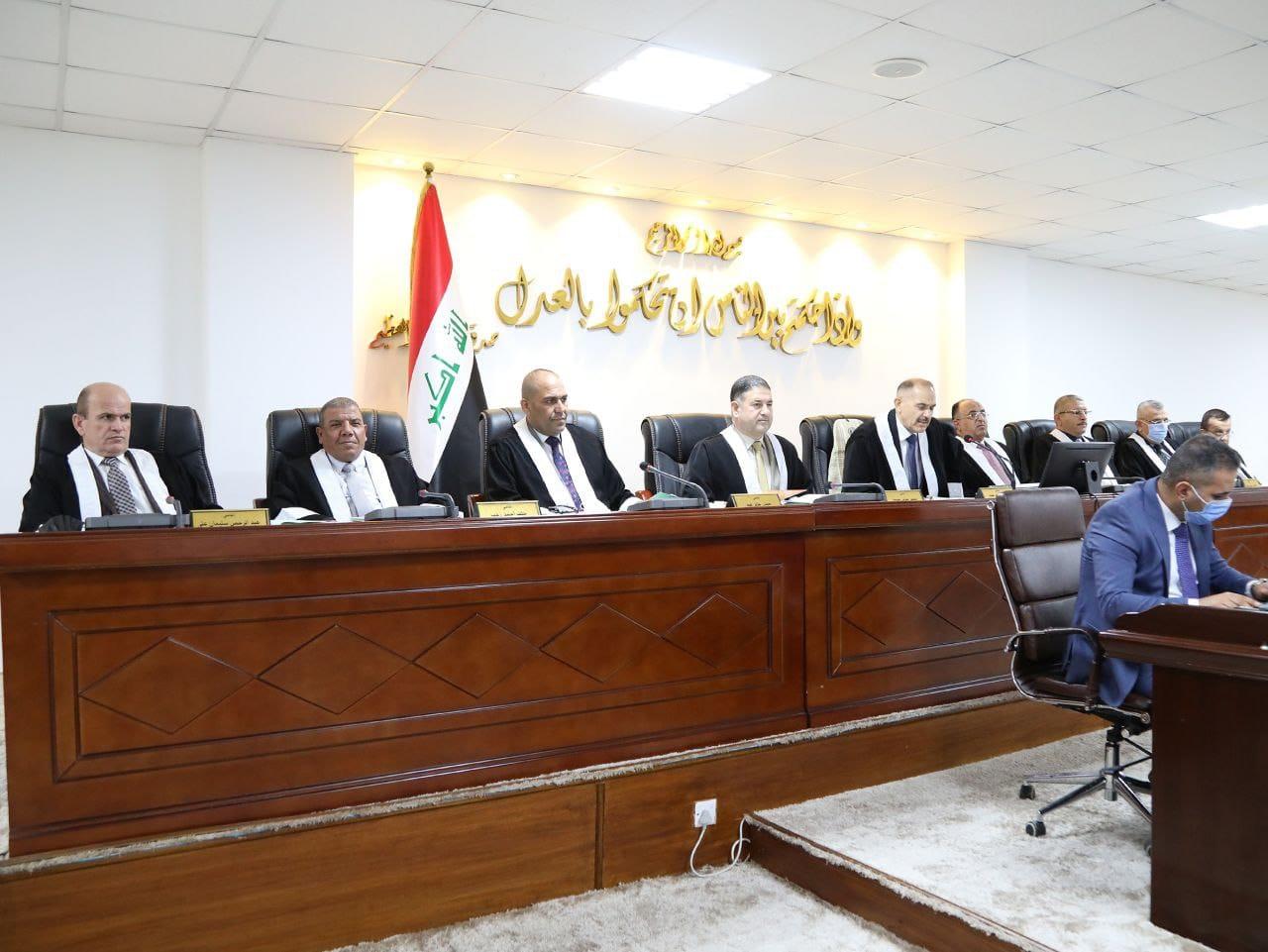 الاتحادية تقضي بعدم دستورية المادة ١٤ / اولاً من قانون التعديل الثالث لقانون المحافظات باستثناء كردستان