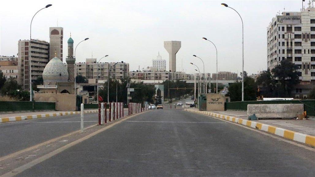 """حظر التجوال الجزئي """"بيان حكومي عراقي"""""""