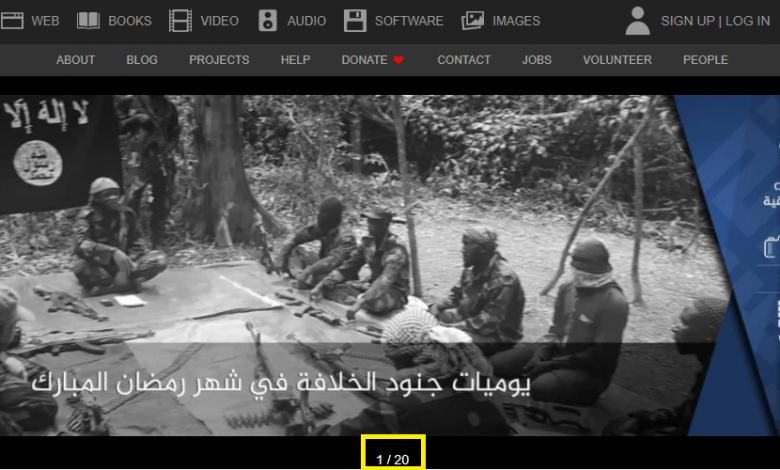 صورة الى التحالف الدولي :داعش الارهابي يبث اليوم 20 بيانا عن عملياته في العالم وفيديو عن تدمير سيارة شرطة في كركوك