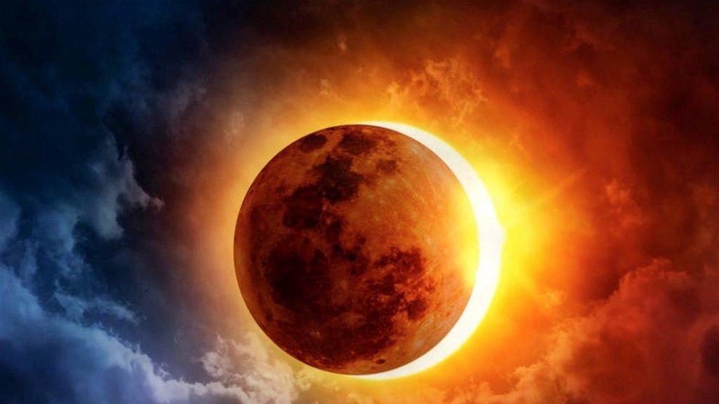 كسوفاً للشمس على شكل «حلقة من النار» تضيء السماء