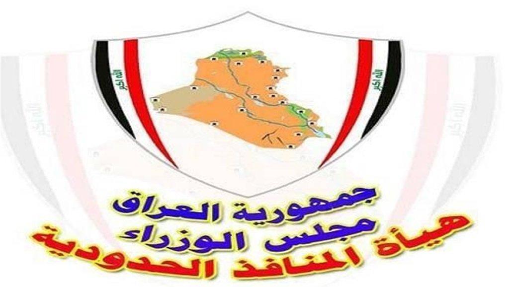 مطالبة المنافذ الحدودية بانشاء ممرات للترانزيت