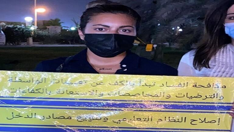 حبس الناشطة الكويتية لولوة الحسينان وزوجها الخميس