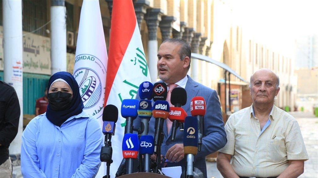 حزمة مشاريع لإعمار العاصمة بغداد