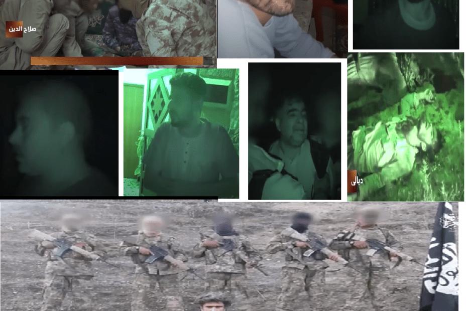 داعش الارهابي يبث اليوم الاحد فيديو على كوكل الامريكي عن اعدام منتسيبن بالعراق
