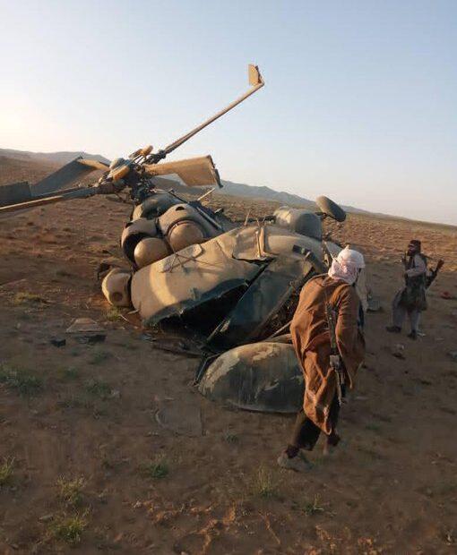 شاهدوا طالبان تسقط هليكوبتر امريكية