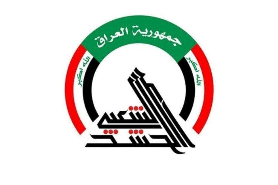 طبق الاصل !المقاومة العراقية تشعر بالعزلة والتهديد