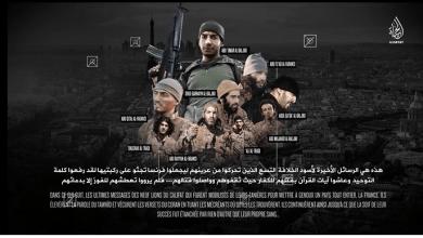 صورة هل نفذ داعش الارهابي تهديده؟الولايات المتحدة: مسلح يتجول بسيارته ويطلق النار… والحصيلة قتيل و12 جريحا