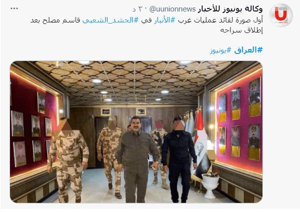 بعد 12 يوما توقيف قاسم مصلح براءة