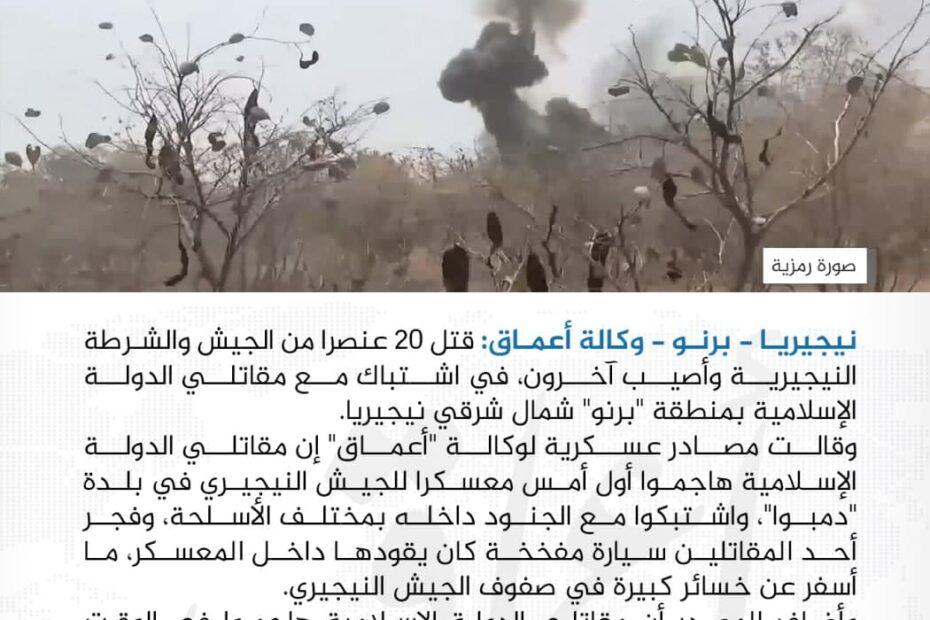 الى التحالف الدولي للعلم داعش الارهابي يصدر 9 بيانات مطبوعة باناقة عن عملياته بانحاء العالم ليوم الجمعة فقط وينشرها في كوكل الامريكي