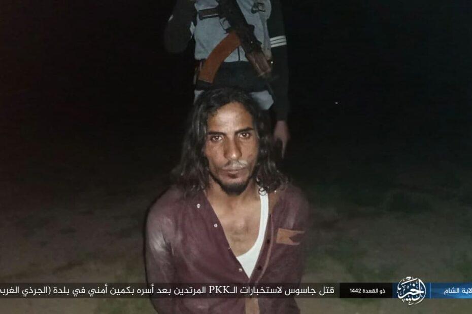داعش الارهابي يصدر اليوم السبت 13 بيانا وعلى كوكل الامريكي