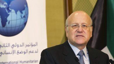 صورة ترشيح #ميقاتي لتشكيل الحكومة اللبنانية الجديدة
