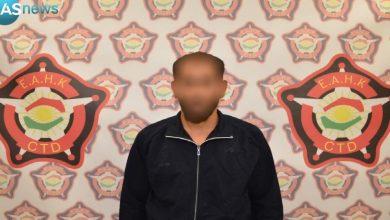 صورة متهم جديد بتفجير مدينة الصدر