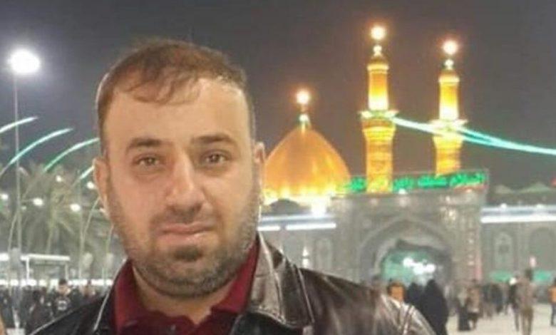 صورة مكافحة الاجرام تقتل بصراويا شيعيا بريئا