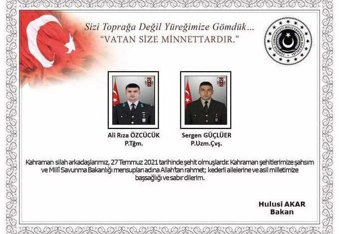 صورة هذه صور واسماء قتلى الجيش التركي في العراق