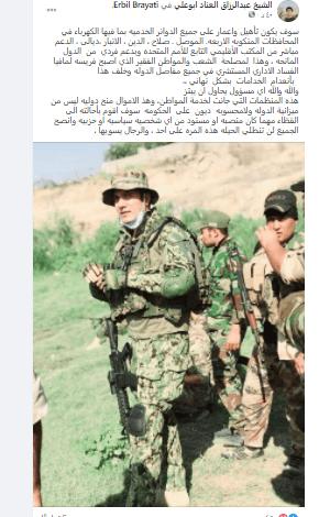 صورة اخو جمعة عناد يهدد وابو مازن يهدد من قرية شميط!!!