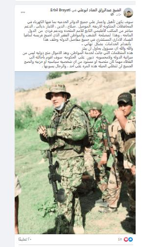 اخو جمعة عناد يهدد وابو مازن يهدد من قرية شميط!!!