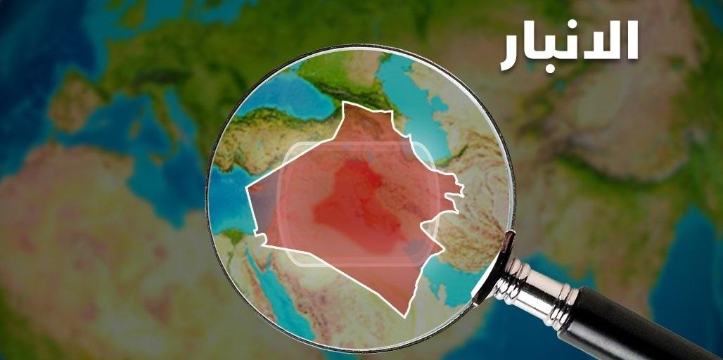 فرض حظر امني شامل للتجوال بقضاء #هيت