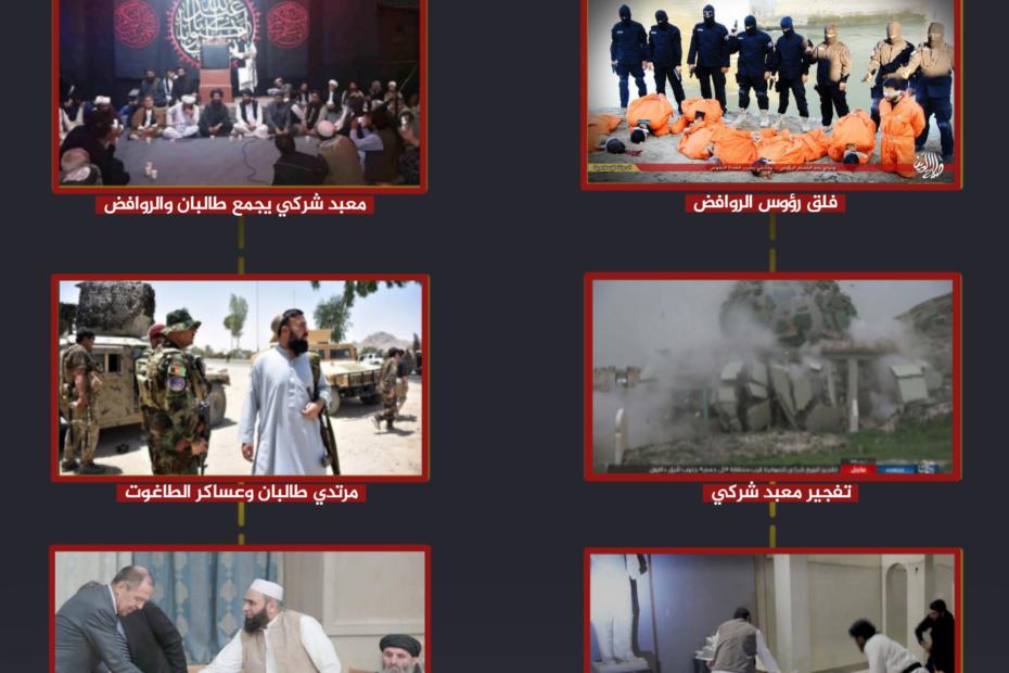 البنتاغون يغير خطته للاخلاء بسبب داعش الارهابي في افغانستان