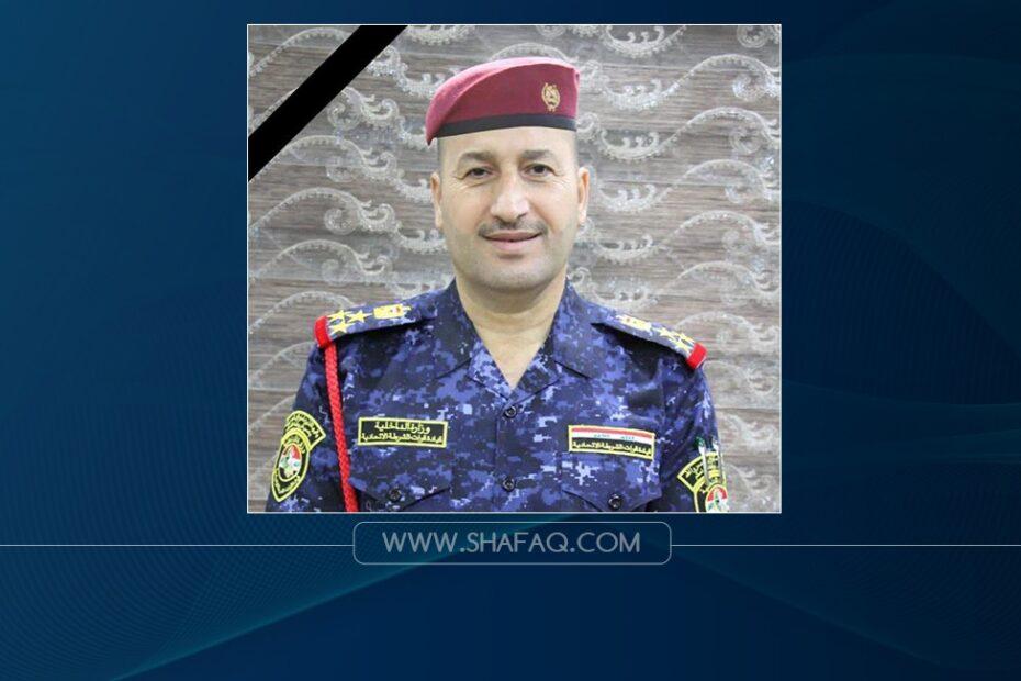 العميد الركن ناصر الفرطوسي ضابط ركن مديرية عمليات قيادة قوات الشرطة الاتحادية مات