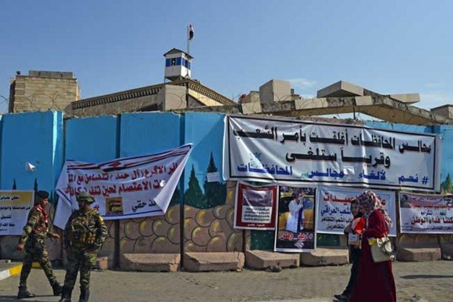 بالرشاشات بين جماعة الخزعلي وثوار تشرين بسبب الاحسين