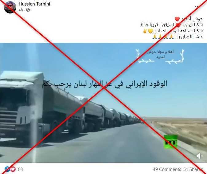تكذبون على الحسين بأيام مقتله