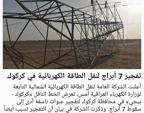 صورة داعش الارهابي يتبنى قصف الكهرباء في جلام الدور شمال بغداد