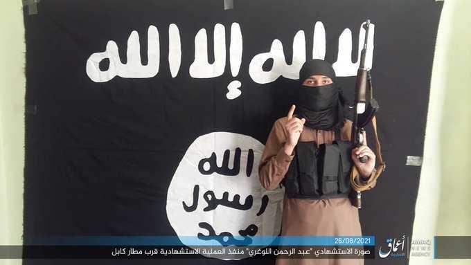 صورة صورة الانتحاري عبد الرحمن اللوغري من داعش الارهابي على الجيش الامريكي و12 قتيلا منهم وجرحى بالعشرات في كابل