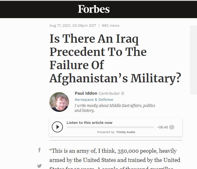 عجيبة الامريكان يعقدون مقارنة في هروب الجيش من الموصل وافغانستان