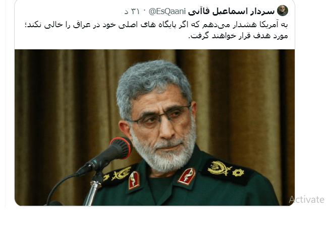 راح تعلك!قاأني: إنني أحذر الولايات المتحدة من أنها إذا لم تخل قواعدها الرئيسية في العراق. سيتم استهدافها.