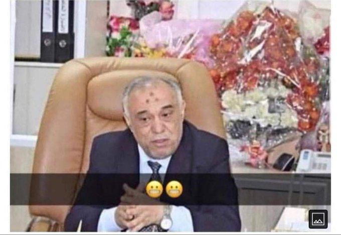 هل هذه اثار تربة الحسين ام اي فون؟
