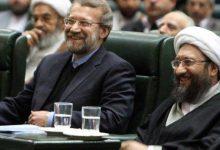 صورة استقالة لاريجاني بسبب شقيقه المعمم