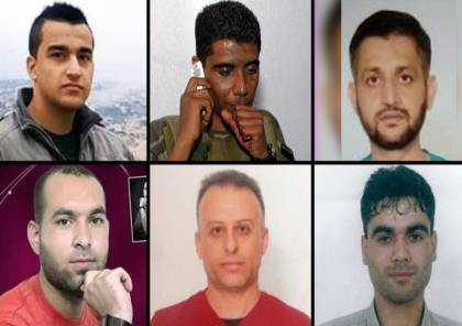 اسماء وصور السجناء الفلسطييين الست الذين هربوا من الاسر الصهيوني