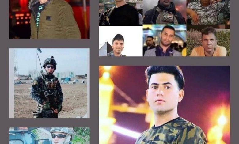 صورة اسماء وصور ضحايا هجوم داعش الارهابي على اللواء 19 الفوج الثاني الفرقة الخامسة بكركوك