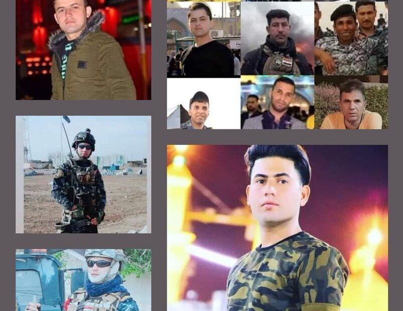 اسماء وصور ضحايا هجوم داعش الارهابي على اللواء 19 الفوج الثاني الفرقة الخامسة بكركوك