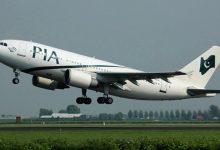 صورة تعليق عمل الخطوط الجوية الباكستانية في افغانستان