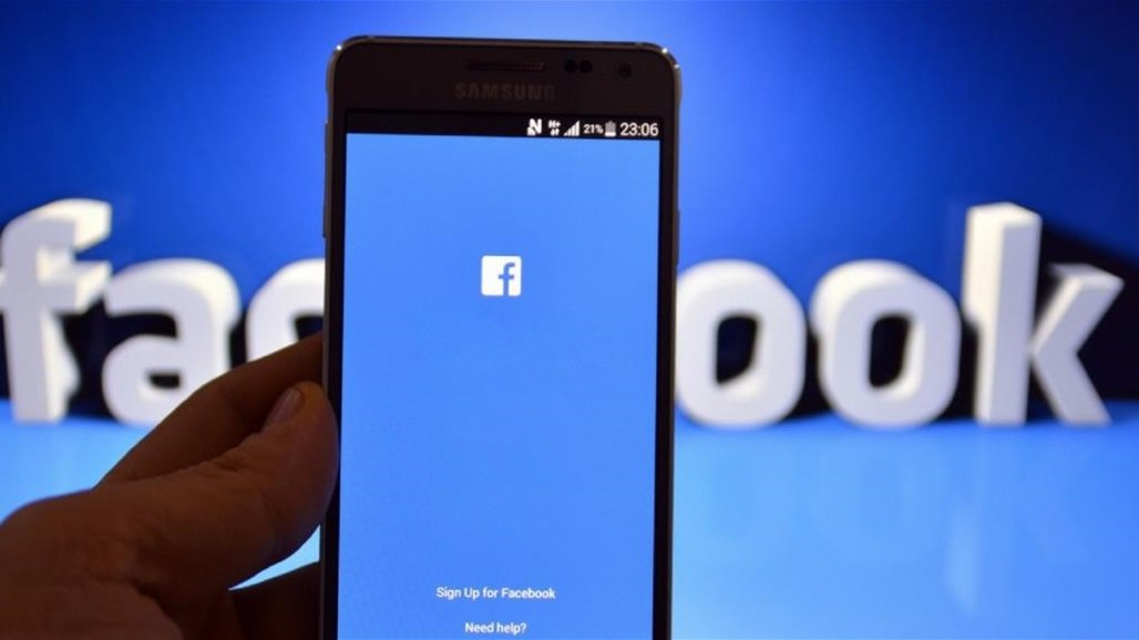 خلل يصيب منصة #فيسبوك